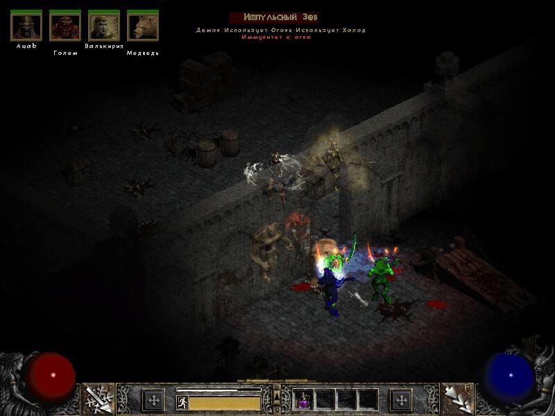 2. Diablo 2 Zy-El mod+/2006.